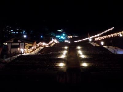 雪化粧の伊香保温泉