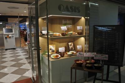 伊丹空港の喫茶「オアシス」の紹介