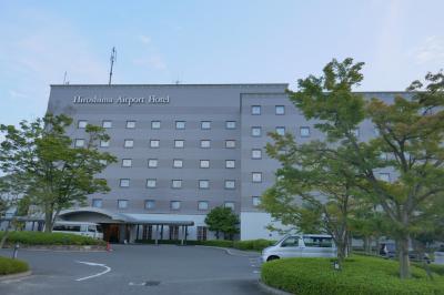 【国内271】広島福山とんぼ返り-広島エアポートホテルに宿泊