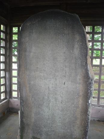 仙台に行きました2 多賀城