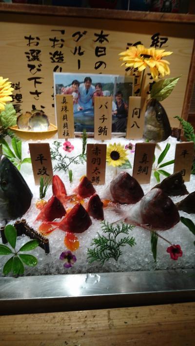 紀伊長島ー海の幸を満喫ー