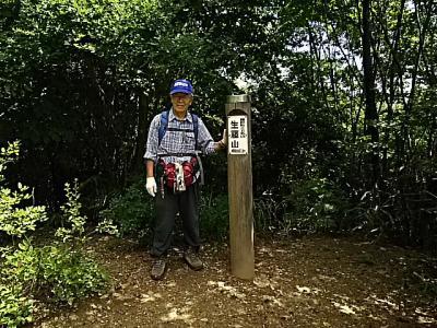 「生藤山(しょうとうさん)登山」