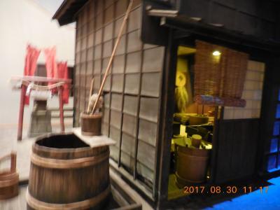 50+で東京に  赤坂迎賓館見学 ホテルオークラに宿泊 翌日は清澄白河②