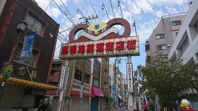 東京でまったり散歩 巣鴨→神田明神→秋葉原
