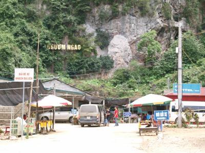 東洋のナイアガラ、中越国境の絶景バンゾック滝 Thác Bản Giốc(中国名:徳天瀑布))を見た後は、ングオムンガオ鍾乳洞 見学。