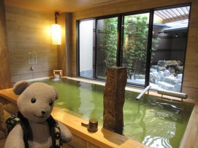 14御宿野乃奈良を探検する~大浴場見学編(ドーミーめぐり2017その14)