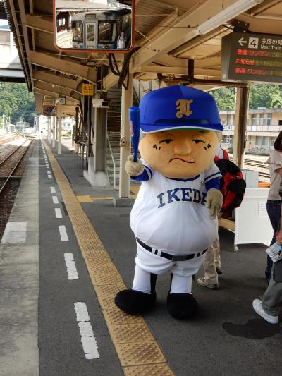 徳島・香川回る道中に蔦監督に会った