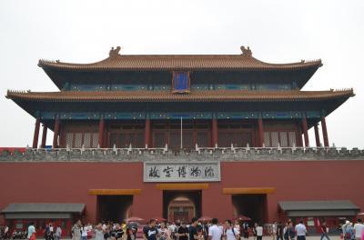 中国の世界遺産No.2:「北京と瀋陽の明・清王朝皇宮」の一つ、北京の故宮博物院(紫禁城)を訪れる
