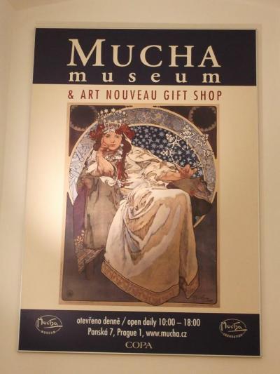 オーストリア・チェコ旅行7 ムハ美術館・ロレッタ教会