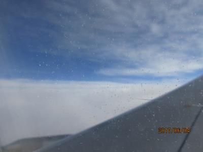 イベリア周遊の旅(16)Vuelingでイベリア半島を横断し、サンチャゴへ。