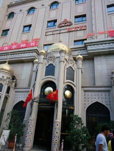 新疆スルタンホテルとその周辺