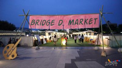 光州のデートスポット、BRIDGE D. MARKET!