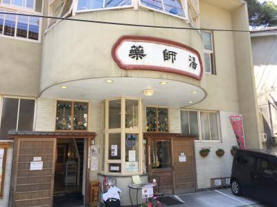2017年4月 弾丸三江線への旅(2日目-3)~温泉津温泉へ