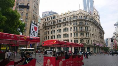 2017年4月★ふらりと上海★金門大酒店