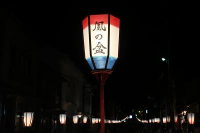 北陸・奈良まとめて行っちゃえ ③ 電車で行く おわら風の盆