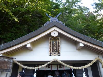 信州旅行1泊2日 その1 聖域戸隠神社へ