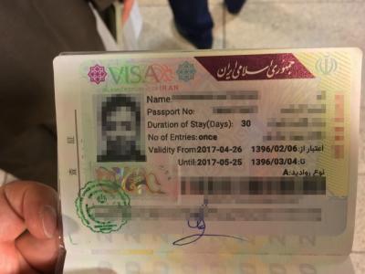 おじさんぽ ~イランは本当に「悪の枢軸」なのか?を確かめる旅~ Day1 イスファハーンの観光スポットは「橋」?