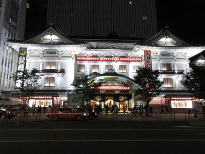 歌舞伎座散策