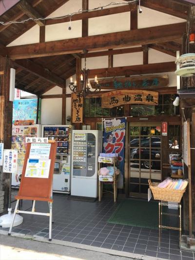 2017年08月 長野県)馬曲温泉 望郷の湯に行ってきました。