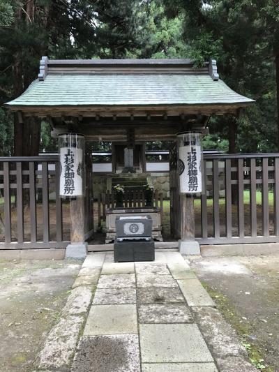 初めての山形 姥湯温泉・羽黒山・山寺 一人旅(2)
