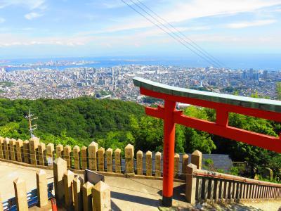 絶景!須磨・長田の高取山へ