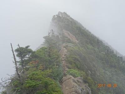 西日本の最高峰   石 鎚 山 (弥山) (1,974m)