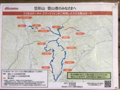 2017 初秋 笠形山トレッキング