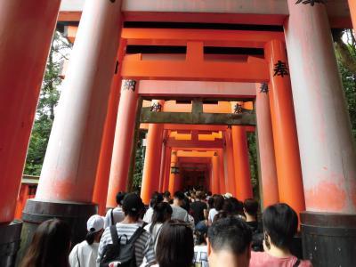 2017夏 18きっぷの旅3:大阪→横浜 京都で寄り道、13年ぶりに伏見稲荷へ