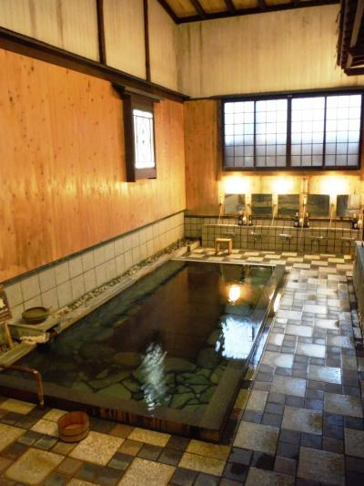 岩井温泉_Iwai Onsen  山陰最古の温泉!老舗宿での極上のステイと、砂丘へひと足のばして