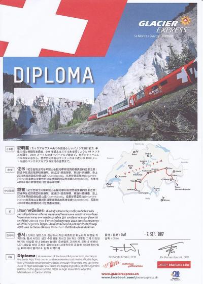 2017 スイス名物列車で巡るヨーロッパ・アルプス4大名峰 (3)