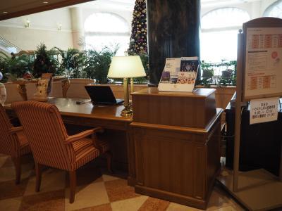 2015年12月 ホテルオークラJRハウステンボスに宿泊しました。(ロビーなど施設の様子)