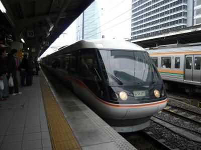 2014.04東京から名古屋経由で松本へ! -JR線全線乗りつぶし-