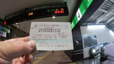 「北海道・東日本パス」で新潟のJR線をすべて乗りつぶす。【第1部 まずは仙台から鈍行乗り継ぎで新潟へ】