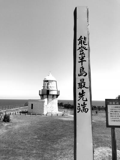 絶景 癒しの空間  能登へ   No.1