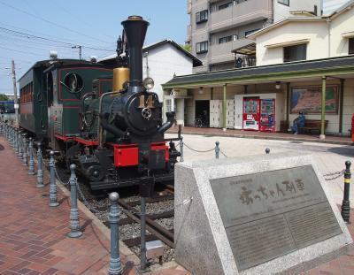 青春18きっぷの旅 2017年夏 道後温泉街に泊まってみたくて松山へ