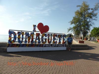 #342 2016年夏休み 3ヶ月振り2回目のシキホール島 #19 シキホール島バイクの旅終了 ドゥマゲテまで戻ります ドゥマゲテ市内をちょぴっと観光