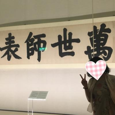 初めてのLCCで初の台湾2日目!!!