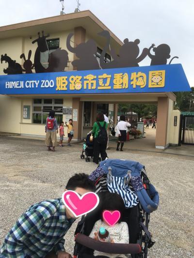 姫路城の中の動物園