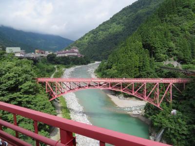 宇奈月温泉 トロッコの旅と金沢の旅