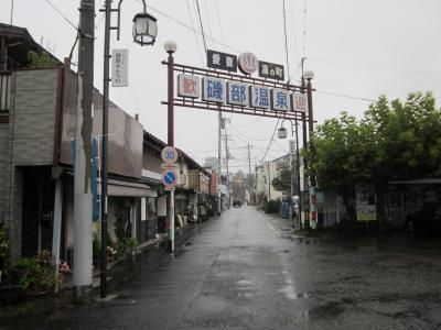 上州・磯部温泉 静かな佇まいの温泉街は温泉記号発祥の地 ぶらぶら歩き旅ー4