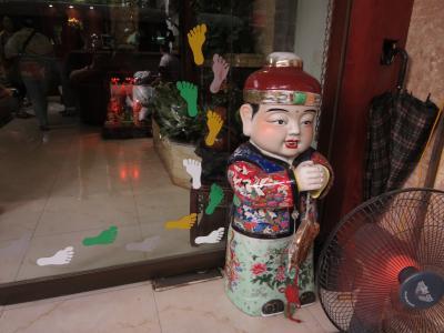 2015年11月【4】ANAビジネスクラスで行く「世界遺産」ハロン湾とハノイ満喫の旅(ハノイへ移動・街中マッサージでリフレッシュして、ベトナム風フレンチを味わいホテルへ)