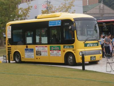 バスフェスタ2017(岐阜市)