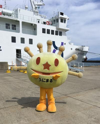 2017年9月 北海道への旅(2日目-2)~フェリーで瀬棚へ
