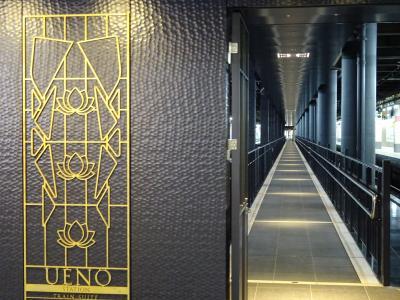 「四季島スイート」で行く3泊4日 + 東京2泊 の旅 ③:TRAIN SUITE 四季島の旅の始まり