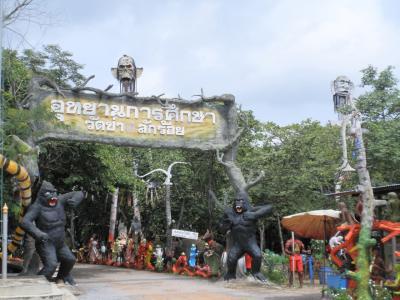 カオスすぎる。タイの地獄寺-Wat Pa Lak Roi-