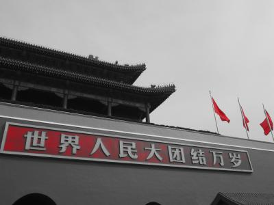 回来了、北京。tadaima BEIJING =1= 北京のサイズ感を思い出すの巻 2017年9月