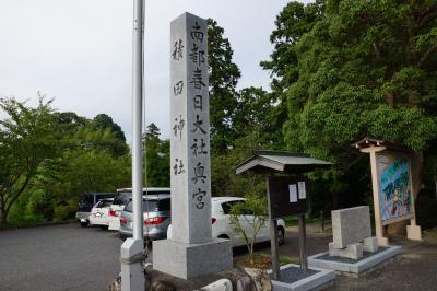 青蓮寺湖ぶどう狩り第3回・積田神社2017