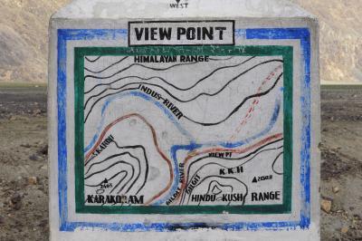 ヒマラヤ西端の地を行く 8ギルギットとギルギットSerenaHotel