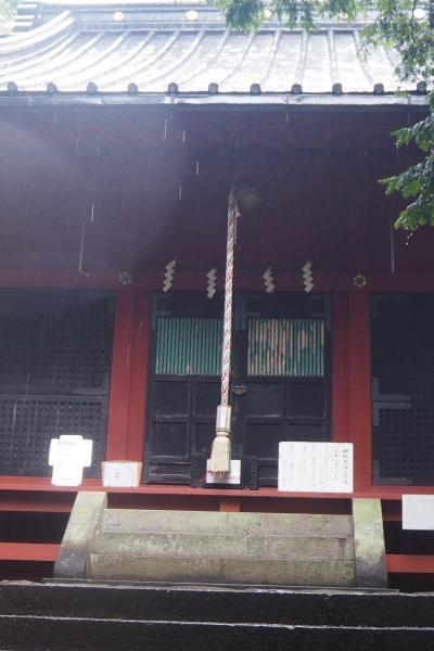 本宮 二荒山神社別宮 日光の原点! ひっそりと佇んでいました。