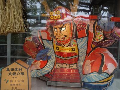大阪の七福神を歩いて時計回り(御朱印)